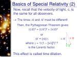 basics of special relativity 2