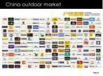 china outdoor market