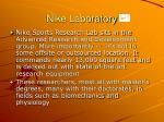 nike laboratory