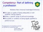 competency part of defining a profession