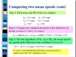 comparing two mean speeds cont