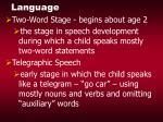 language58