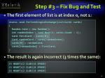 step 3 fix bug and test