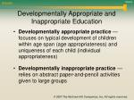 developmentally appropriate and inappropriate education