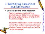 1 identifying similarities and differences
