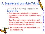 2 summarizing and note taking
