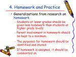4 homework and practice