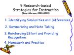 9 research based strategies for instruction robert marzano 2001 2003