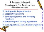 9 research based strategies for instruction robert marzano 2001 20035