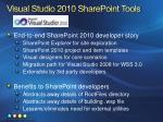 visual studio 2010 sharepoint tools4