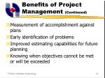 benefits of project management continued