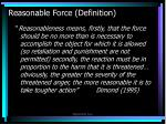reasonable force definition