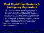vent restriction devices emergency generators