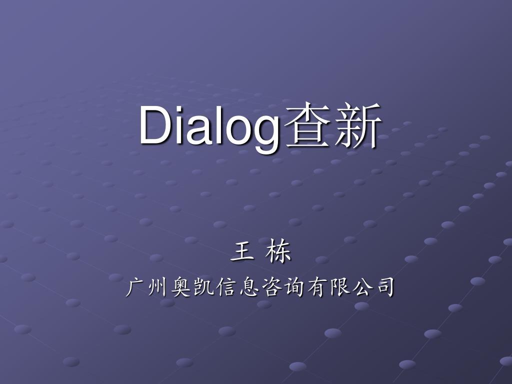 dialog l.