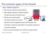 the common types of the firewall14