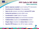 ppp calls in wp 2010 main elements