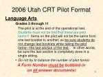 2006 utah crt pilot format11
