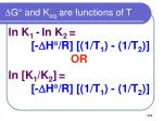 d g and k eq are functions of t117