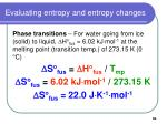 evaluating entropy and entropy changes50