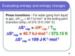 evaluating entropy and entropy changes51