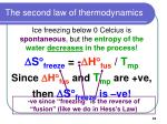 the second law of thermodynamics63