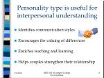 personality type is useful for interpersonal understanding