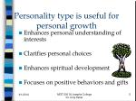 personality type is useful for personal growth