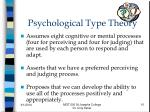 psychological type theory