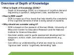 overview of depth of knowledge