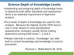 science depth of knowledge levels