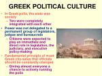 greek political culture