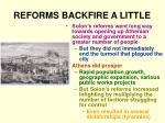 reforms backfire a little