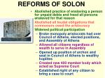 reforms of solon