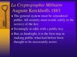 la cryptographie militaire auguste kerckhoffs 1883
