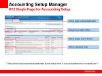 accounting setup manager r12 single page for accounting setup