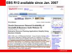 ebs r12 available since jan 2007