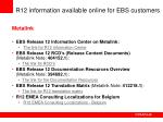r12 information available online for ebs customers62
