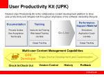 user productivity kit upk