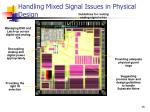 handling mixed signal issues in physical design