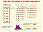 take all samples in a small population