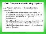 grid operations used in map algebra