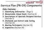 service plan pr 09 components