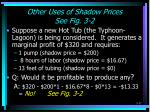 other uses of shadow prices see fig 3 2