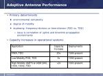 adaptive antenna performance