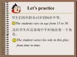 let s practice24