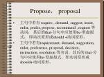 propose proposal38