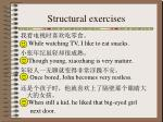 structural exercises