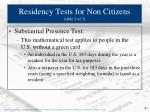 residency tests for non citizens slide 2 of 3