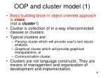 oop a nd cluster model 1