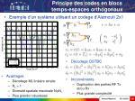 principe des codes en blocs temps espaces orthogonaux